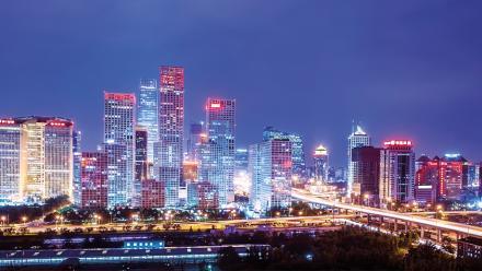 China Update 2016: Book Launch