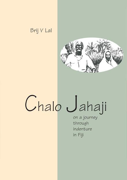 Chalo Jahaji