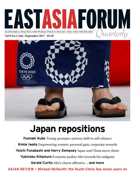 East Asia Forum Quarterly: Volume 9, Number 3, 2017