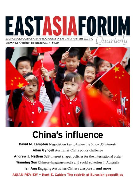 East Asia Forum Quarterly: Volume 9, Number 4, 2017