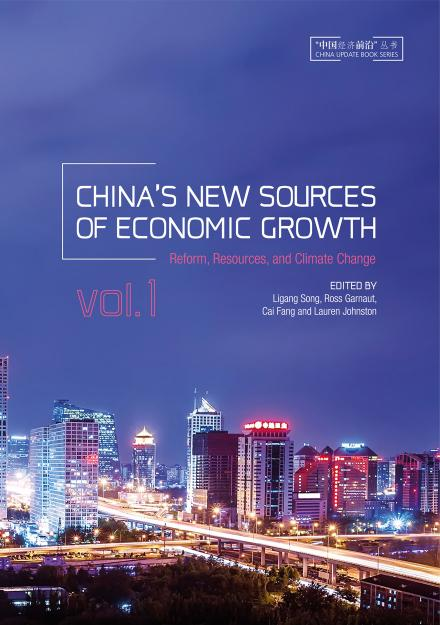 China's new sources of economic growth : reform, resources  and climate change