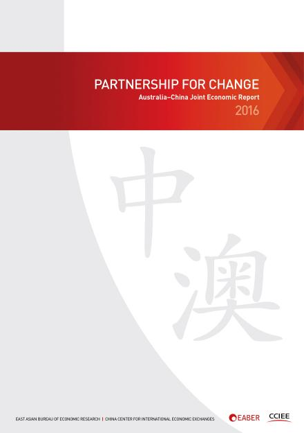 Partnership for Change
