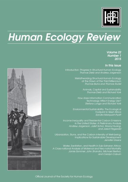 Anu E Press Titles For Essays - image 3