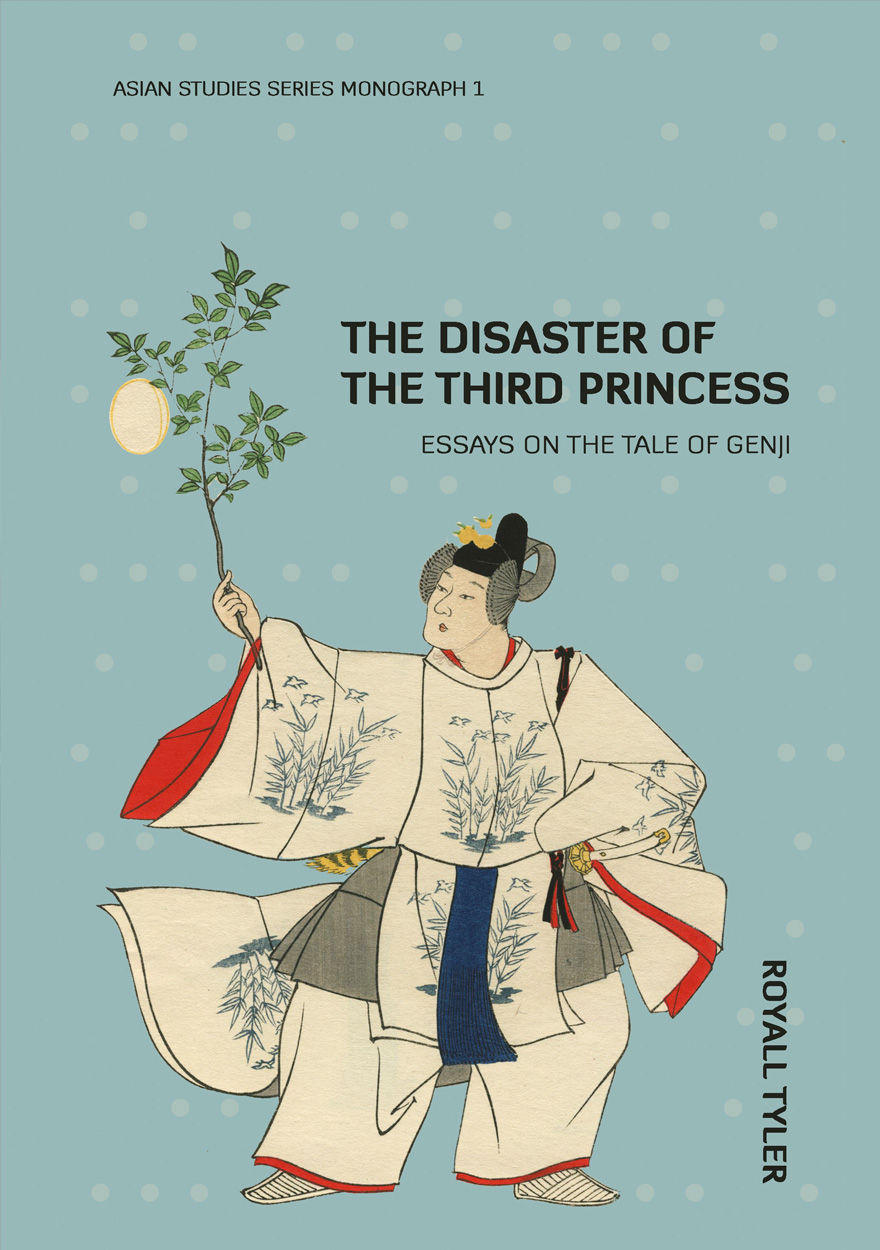 The Disaster of the Third Princess