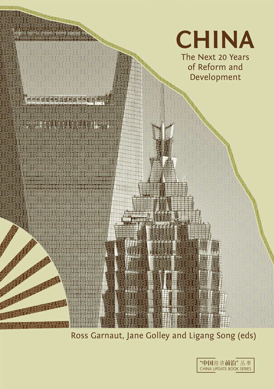 China: The Next Twenty Years of Reform and Development
