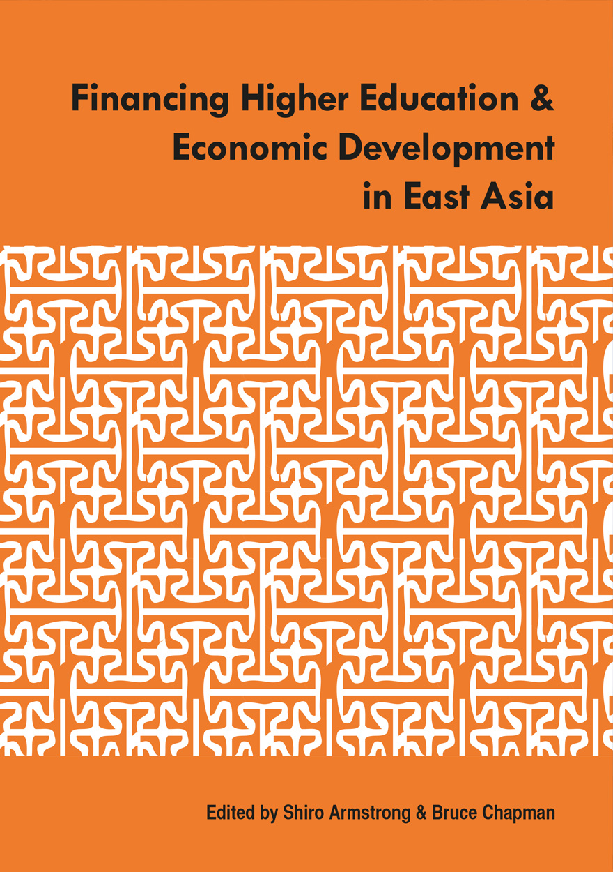 Financing Higher Education and Economic Development in East Asia