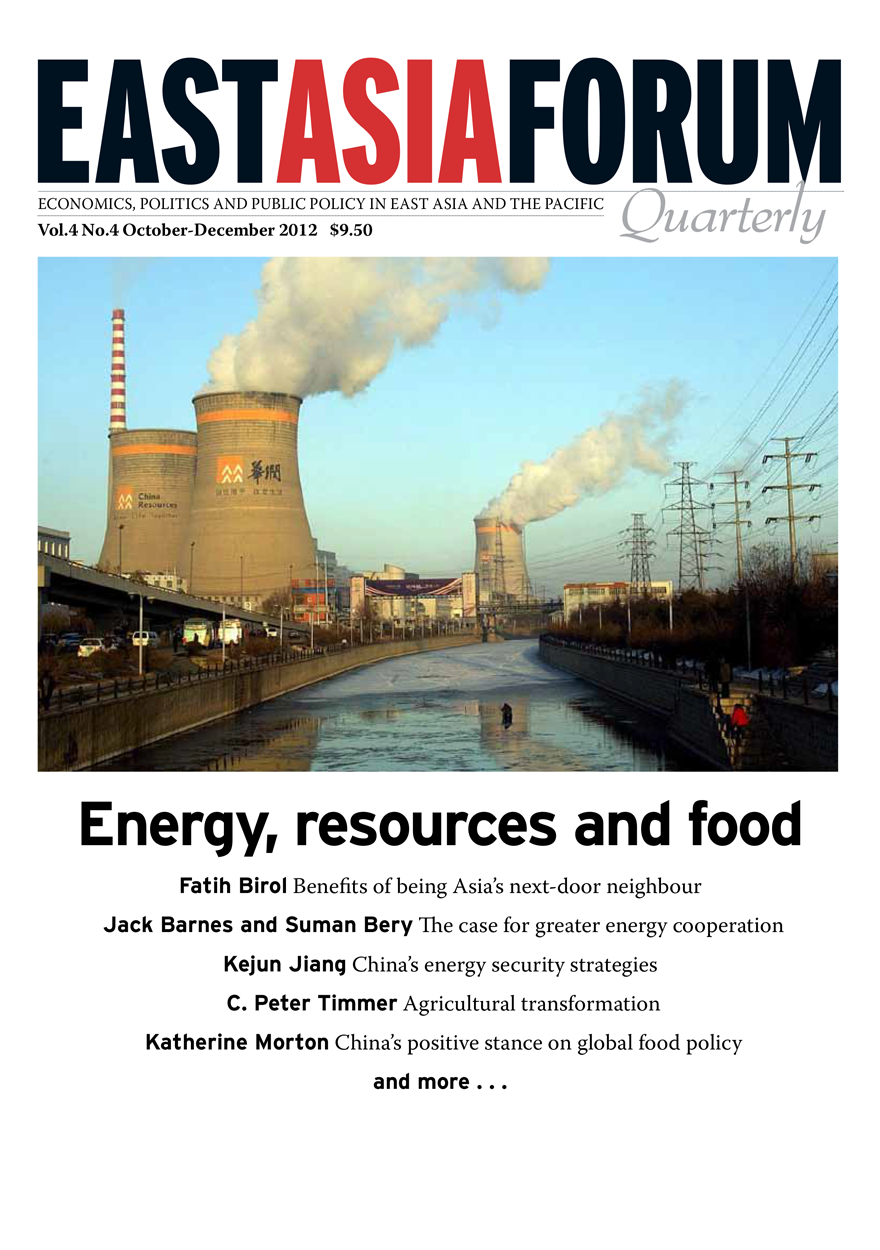 East Asia Forum Quarterly: Volume 4, Number 4, 2012
