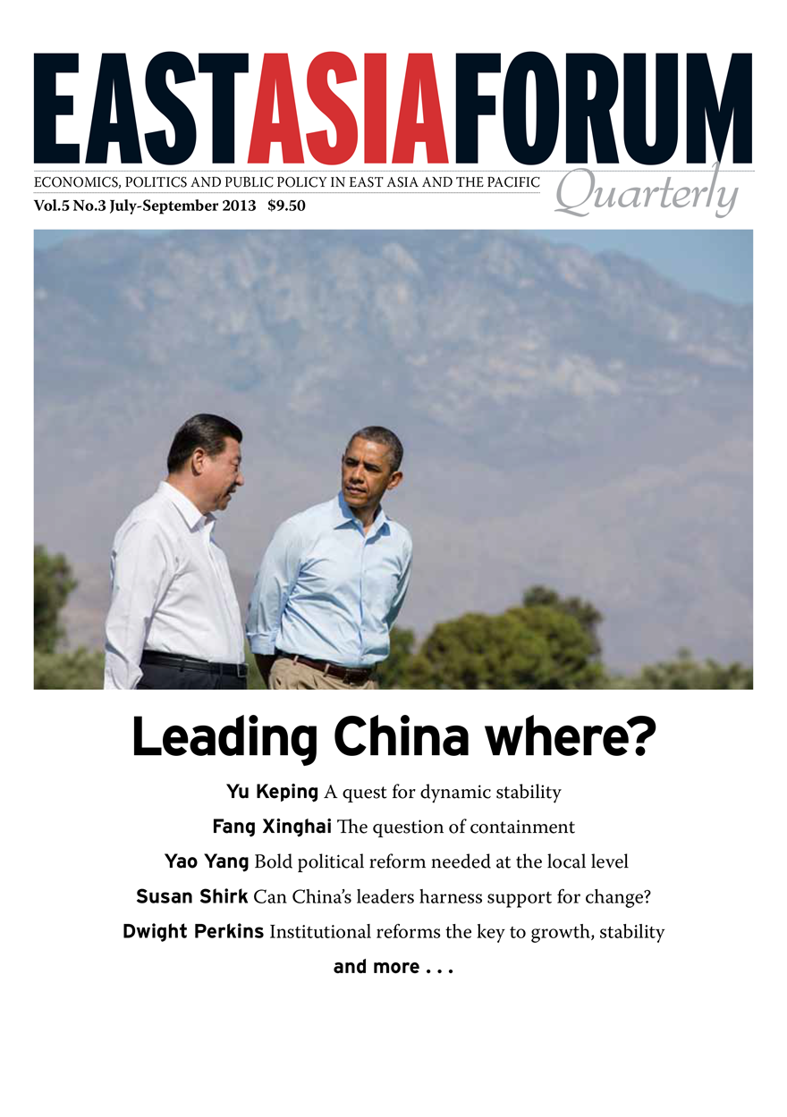 East Asia Forum Quarterly: Volume 5, Number 3, 2013