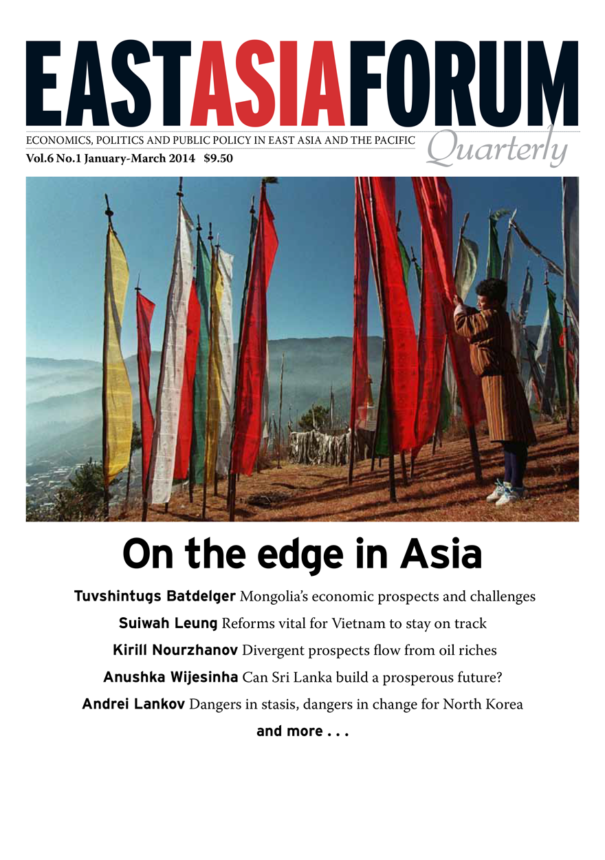 East Asia Forum Quarterly: Volume 6, Number 1, 2014