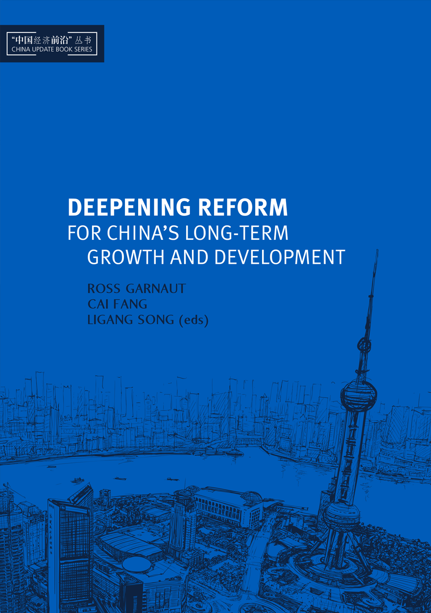Deepening Reform for China's Long-term Growth and Development
