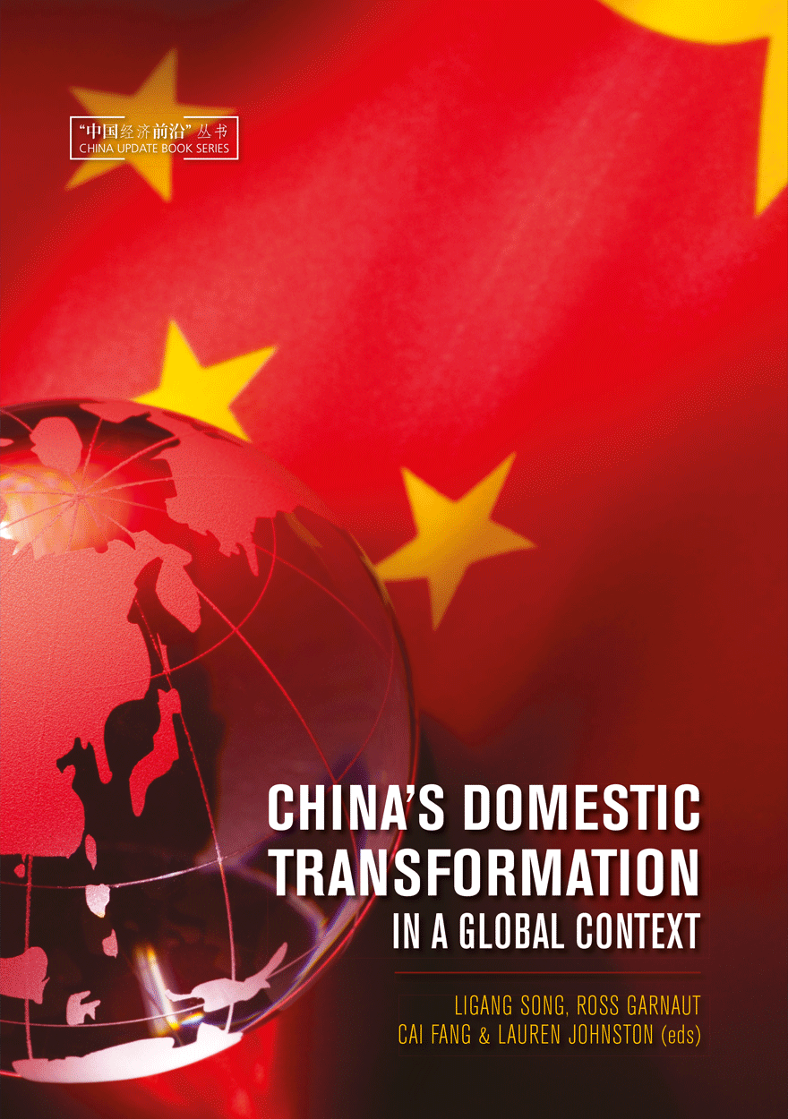 China's Domestic Transformation in a Global Context