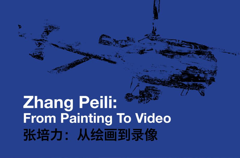 Book Launch: Zhang Peili