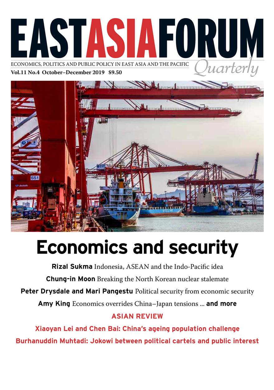 East Asia Forum Quarterly: Volume 11, Number 4, 2019