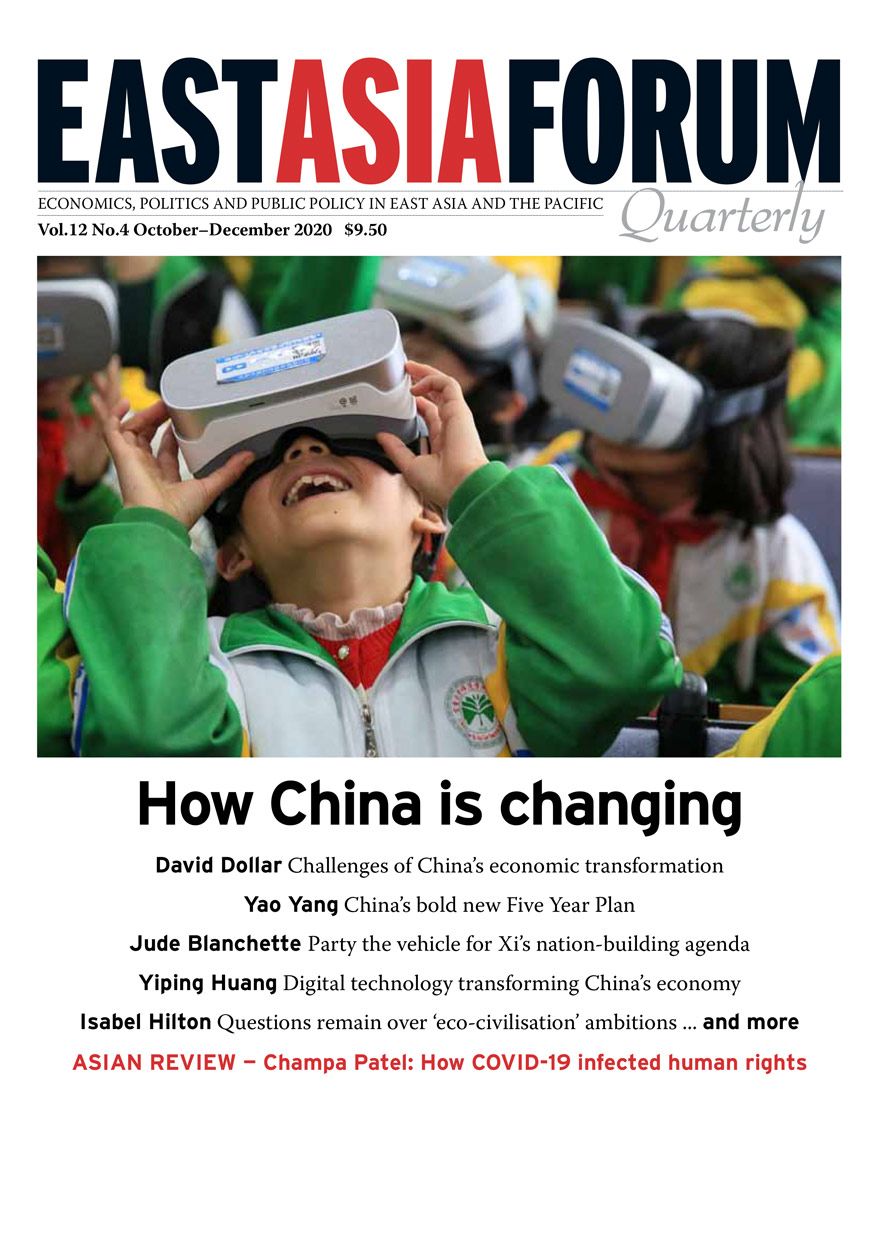 East Asia Forum Quarterly: Volume 12, Number 4, 2020
