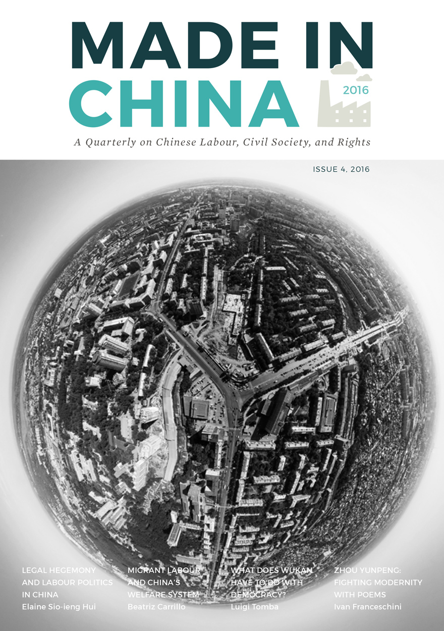 Made in China Journal: Volume 1, Issue 4, 2016