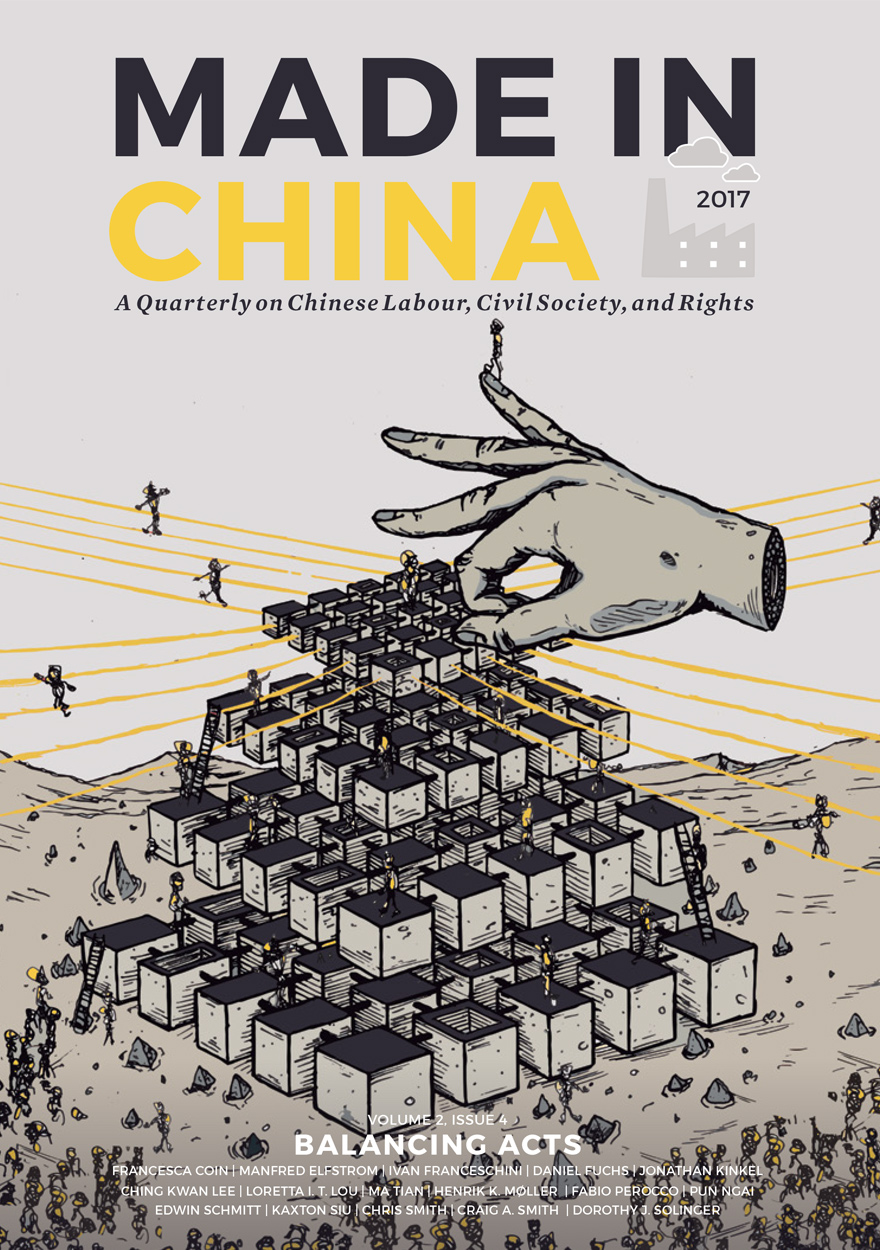Made in China Journal: Volume 2, Issue 4, 2017