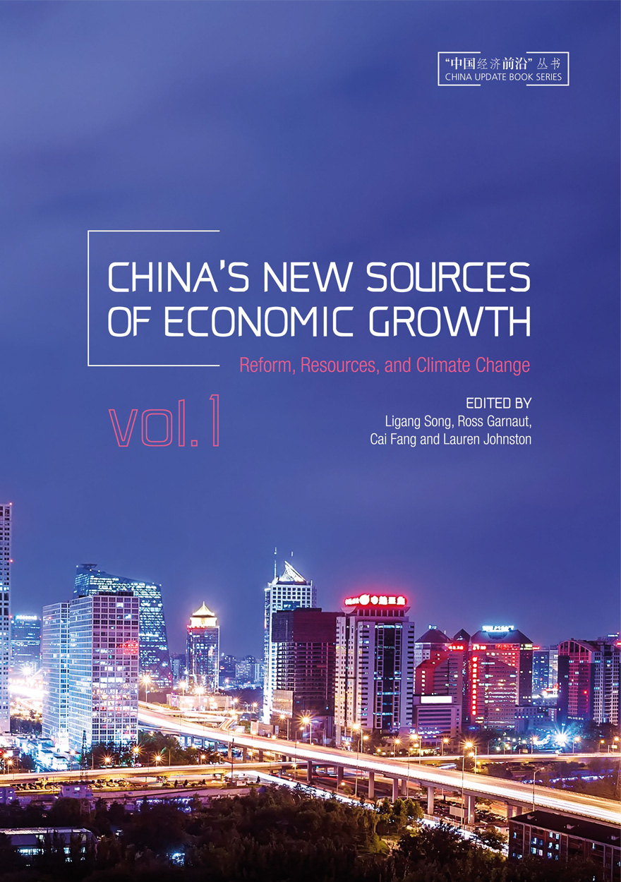 China's New Sources of Economic Growth: Vol. 1