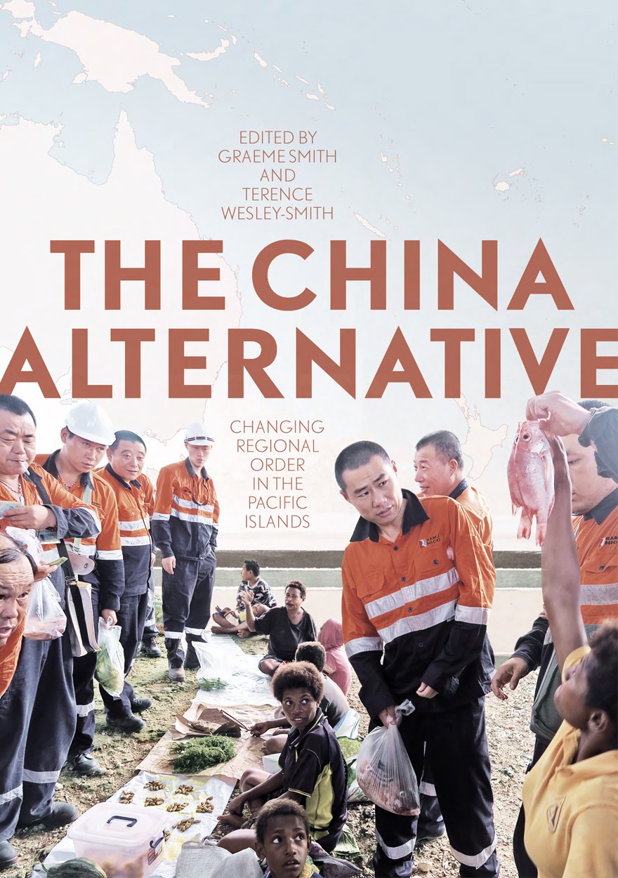 The China Alternative