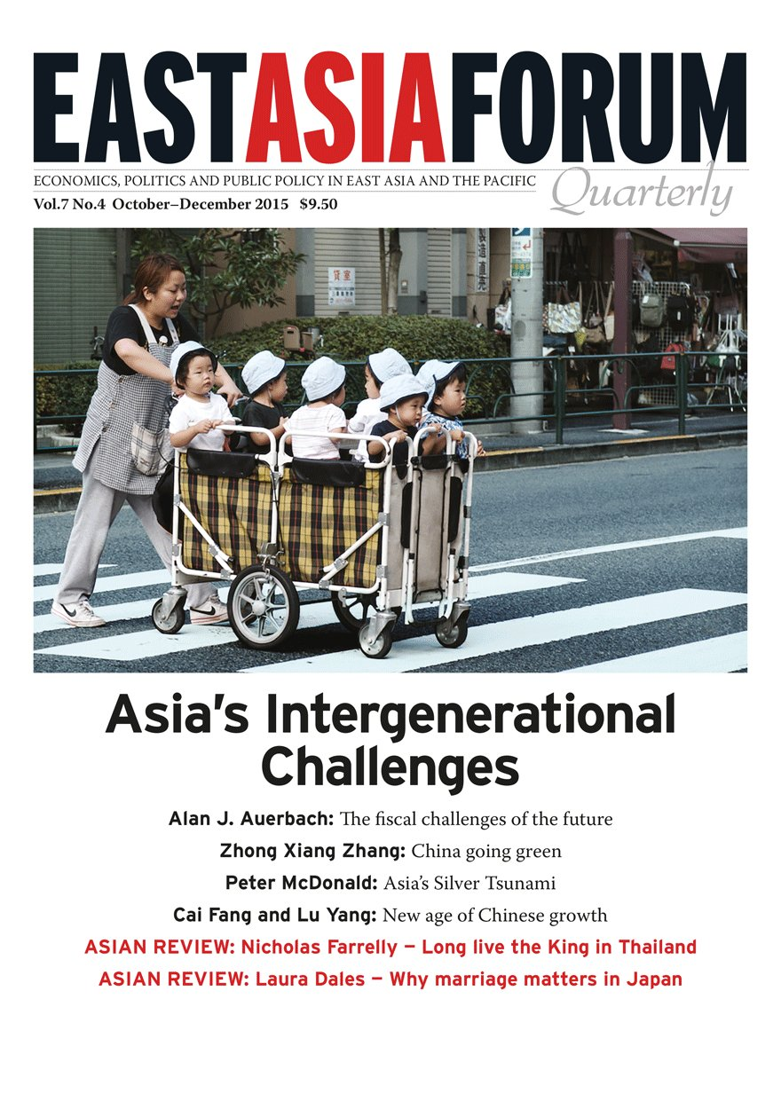 East Asia Forum Quarterly: Volume 7, Number 4, 2015