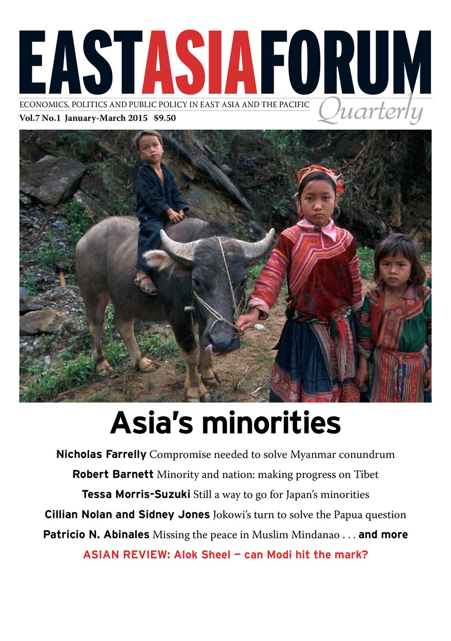 East Asia Forum Quarterly: Volume 7, Number 1, 2015