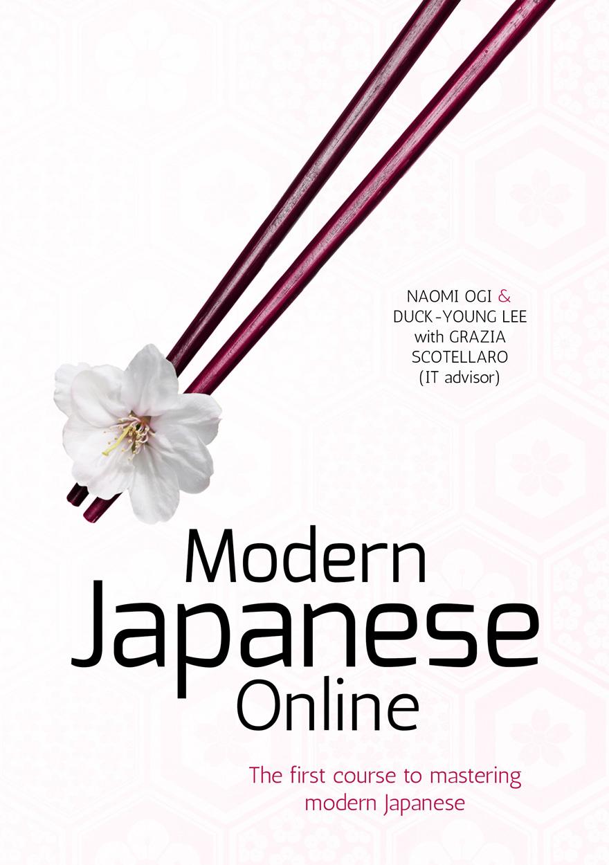 Modern Japanese Online