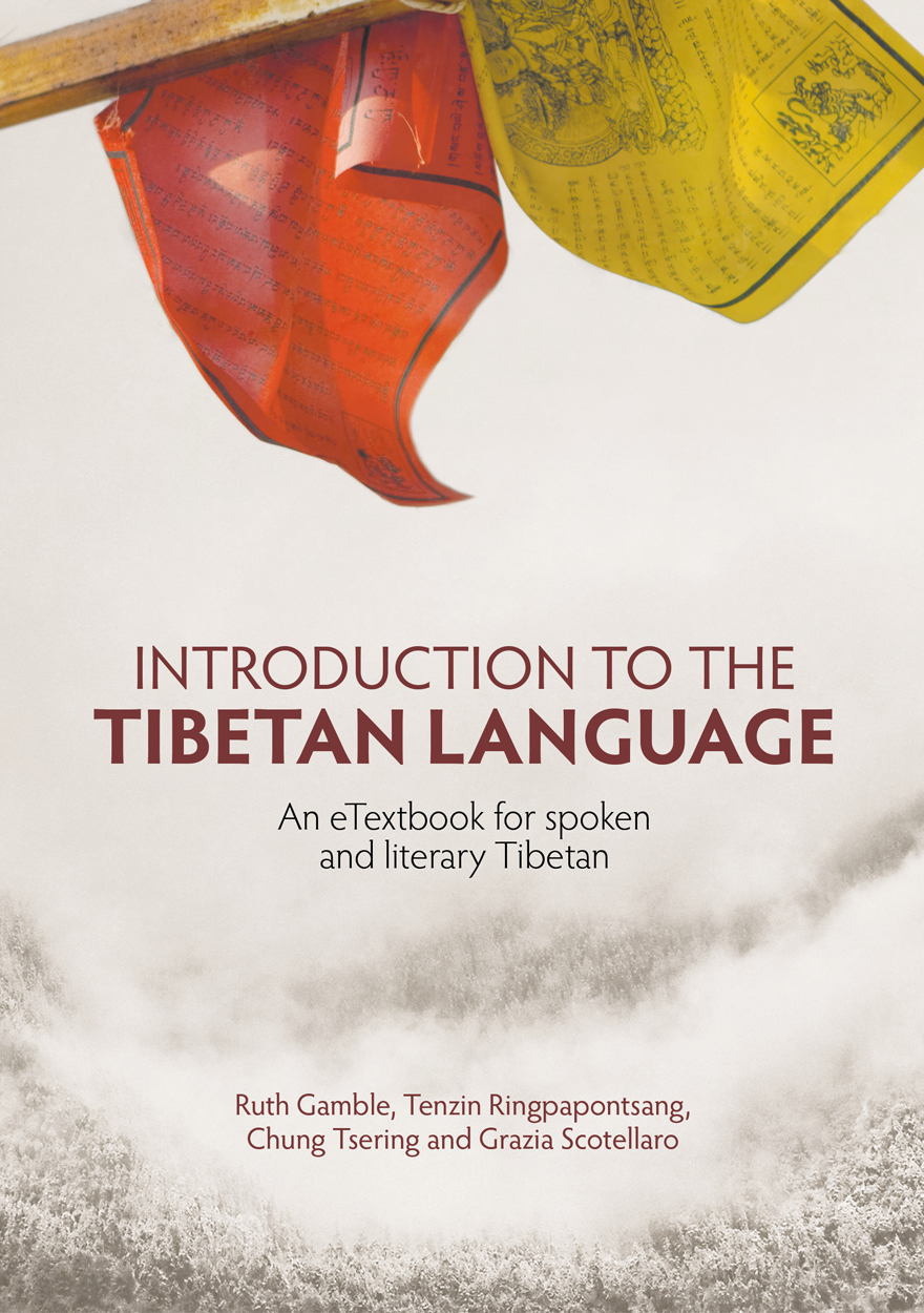 Introduction to the Tibetan Language