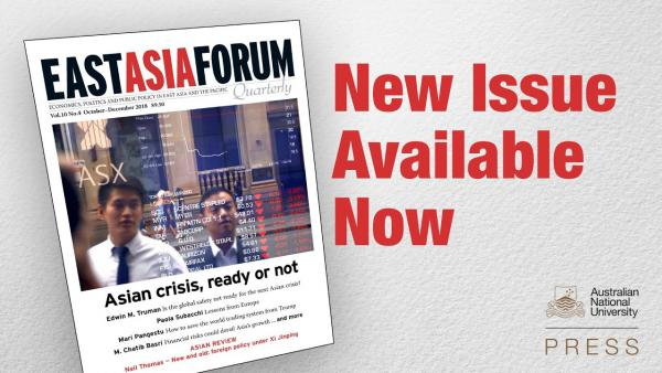 Extended interview - East Asia Forum Quarterly with ANU Press